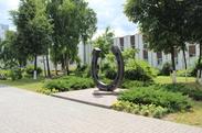 «Подкова» улица Ильича